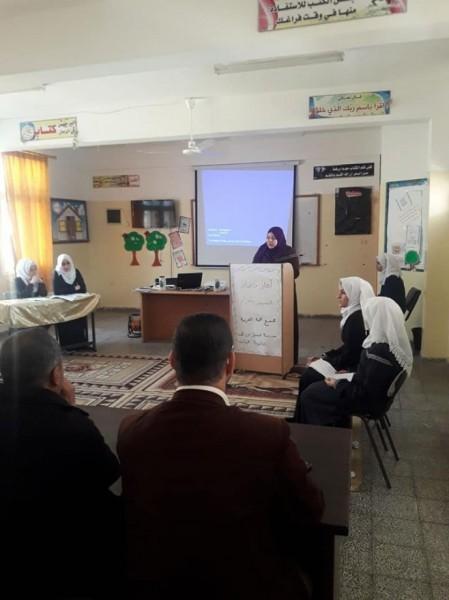 مَجمع اللغة العربية: فكرة جديدة لتدريس اللغة لكسر النمط التقليدي