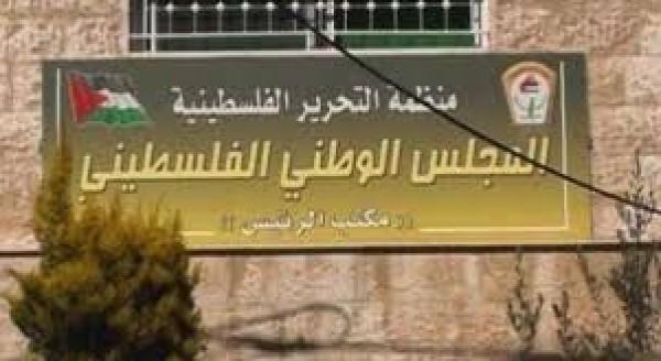 المجلس الوطني يطالب بتحويل ملف الأسرى إلى محكمة الجنايات الدولية