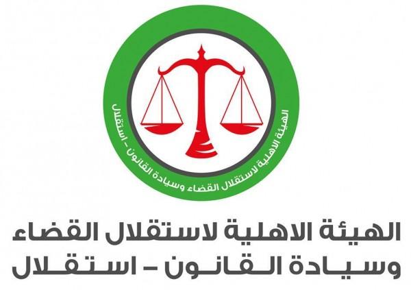 محكمة الاستئناف تؤيد أحقية التعويض عند الامتناع عن تنفيذ أحكام القضاء