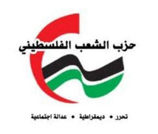 حزب الشعب يدعو القيادة الفلسطينية لدعم قضية الأسرى