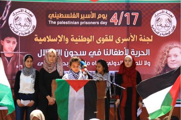 تضامناً مع الأسرى الأطفال.. وقفة احتجاجية للجنة الأسرى للقوى الوطنية والإسلامية