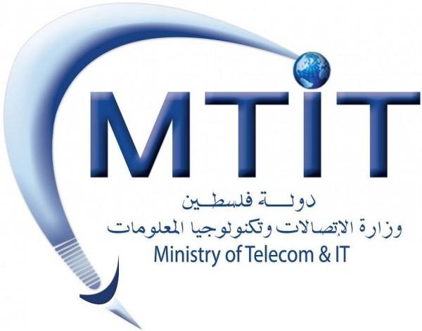 وزارة الاتصالات تحذر المواطنين من مخاطر بعض الألعاب الإلكترونية