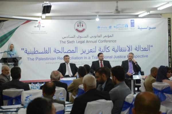 انطلاق المؤتمر السادس لنقابة المحامين بحضور ومشاركة دولية