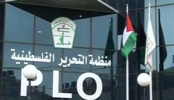 بالأسماء.. انتخاب لجنة تنفيذية ومجلس مركزي جديديْن لمنظمة التحرير الفلسطينية