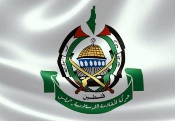 حماس تدعو السلطة الفلسطينية لإجراء انتخابات شاملة