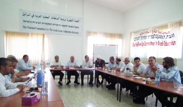 اللجنة القطرية تؤكد على المشاركة الفاعلة بنشاطات لجنة المتابعة العليا