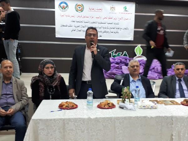 الجمعية الفلسطينية للتطوير تنظم حفل تكريم عمال وموظفي بلدية البيرة