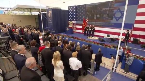 صور: بدء مراسم افتتاح السفارة الأمريكية في القدس