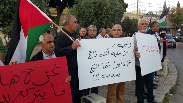 الناصرة: وقفة احتجاجية ضد المجزرة الإسرائيلية بحق الفلسطيني بغزة