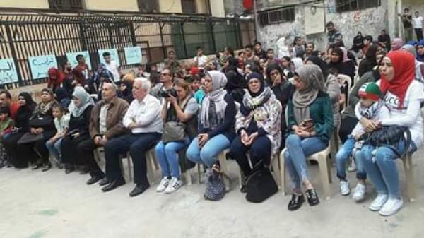 التجمع الفلسطيني في لبنان يُحيي ذكرى يوم النكبة