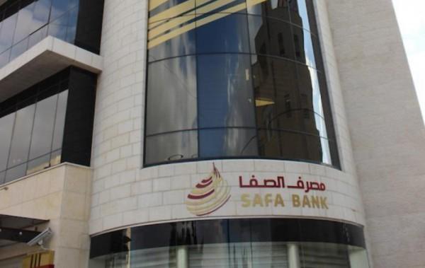 """""""مصرف الصفا"""" وشركة """"مصرفي"""" يوقعان اتفاقية لتطبيق الحلول المصرفية الذكية"""