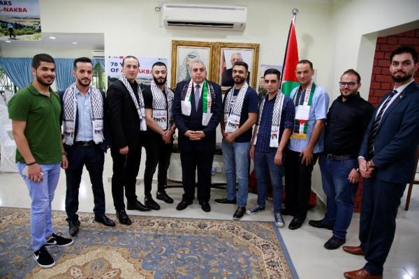 سفارة دولة فلسطين لدى ماليزيا تقيم فعاليات لاحياء الذكرى الـ70 للنكبة