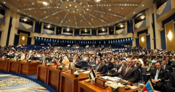 انطلاق أعمال القمة الطارئة لمنظمة التعاون الإسلامي في اسطنبول