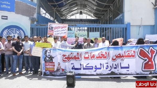 فيديو: خلال وقفة احتجاجية.. معلمو العقود بوكالة الغوث يطالبون بتثبيتهم
