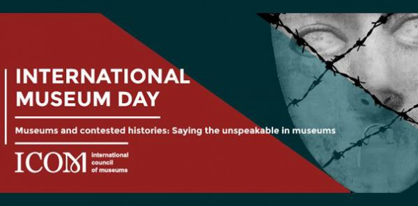 فلسطين تشارك بأحياء اليوم العالمي للمتاحف