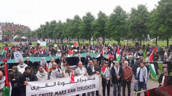 صور: تظاهرة في أمستردام تنديدًا بمجازر الاحتلال بغزة ونقل السفارة للقدس