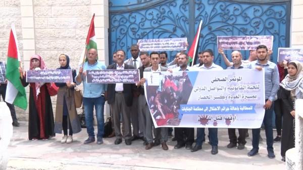 فيديو: مطالبات فلسطينية بإلزام إسرائيل باتفاقيات جنيف الأربعة ومحاسبتها دولياً