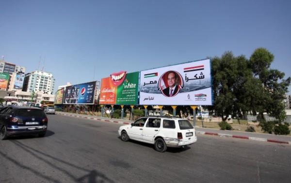 عبيد يدعو الرئيس المصري لزيارة قطاع غزة