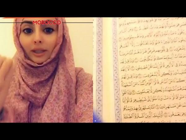 مريم حسين تشتكي:  يمنعني من قراءة سورة البقرة