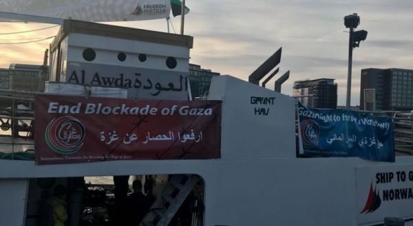 سُفن أوروبية تنطلق نحو غزة لكسر الحصار