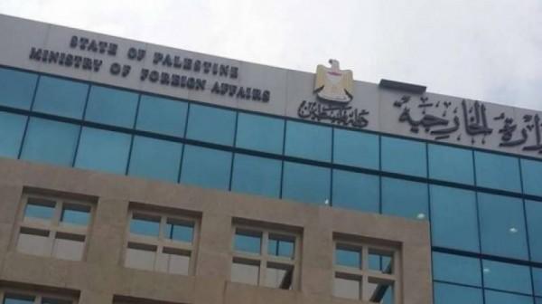 الخارجية: التصعيد الاستيطاني دليل جديد على صحة إحالة الحالة الفلسطينية للمحكمة الجنائية