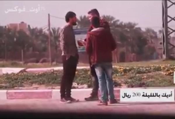 كاميرا خفية عن (اللواط) تُثير جدلاً عبر (فيسبوك) في غزة