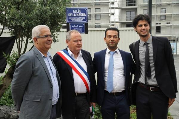 """السفير الهرفي يشارك في افتتاح """"ممر النكبة"""" في مدينة بيزون الفرنسية"""