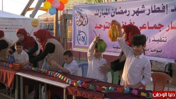 فيديو: جمعية رواد وزنادة (3) تنظمان إفطاراً جماعياً ضمن فعالية لأطفال التوحد