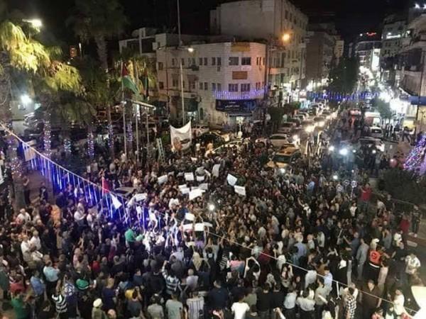 قرار بمنع التظاهر في مدينة رام الله