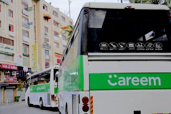 """""""كريم"""" تختتم مبادرتها الخيرية لنقل المواطنين إلى حاجز قلنديا مجانا خلال رمضان"""