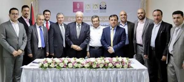بقيمة خمسين مليون دولار.. الصندوق الفلسطيني للتشغيل وبنك فلسطين يوقعان اتفاقية إقراض ميسرة