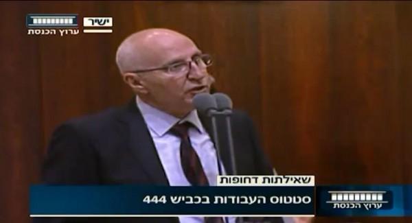النائب وائل يونس يستجوب وزير المواصلات حول مصادرة الأراضي