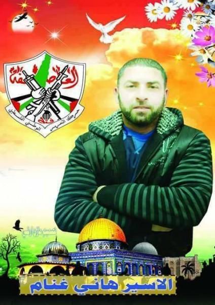الاسير هاني غنام يدخل عامه الثامن عشر في سجون الاحتلال