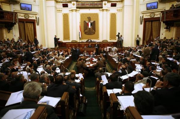 مجلس النواب المصري: أمريكا تكافئ إسرائيل بقرار الانسحاب من مجلس حقوق الإنسان