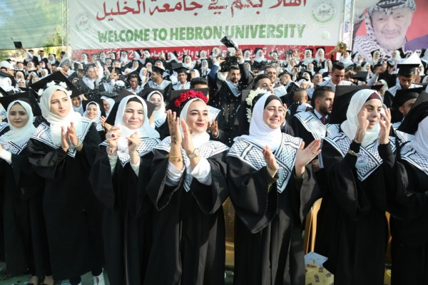 جامعة الخليل تختتم احتفالاتها بتخريج الفوج الرابع والأربعين