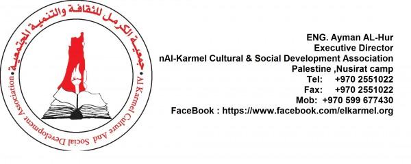 جمعية الكرمل تنفذ مبادرة للأطفال عن ثقافة اللاعنف والتسامح