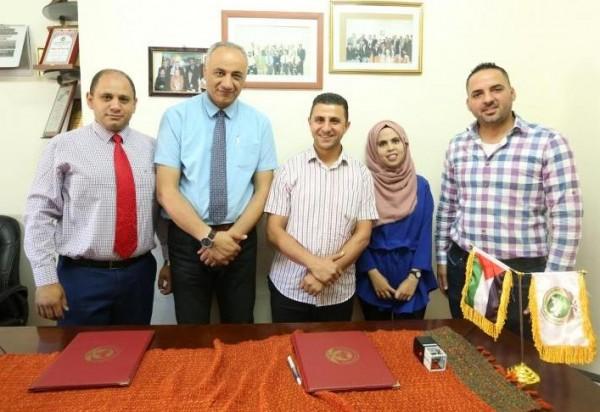 الفلسطينية لإسناد الطلبة وجامعة القدس توقعان مذكرة تفاهم لدعم طلبة الجامعة