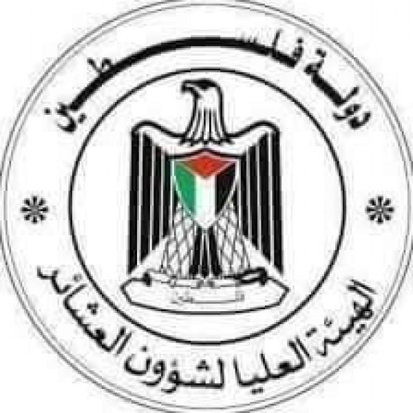 المصري: يثمن الدور المصري في استئناف عجلة المصالحة الفلسطينية