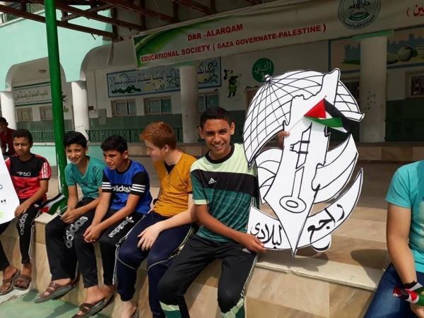 """افتتاح المخيمات الصيفية """"راجع لبلادي"""" شرق غزة"""