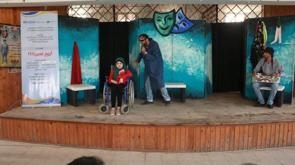 جمعية بسمة تناقش حقوق الأشخاص ذوي الاعاقة من خلال المسرح