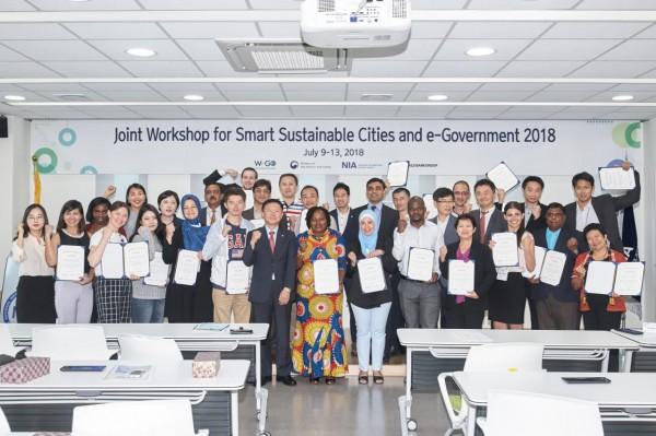 """بلدية الخليل تشارك في ورشة عمل """"المدن الذكية"""" في كوريا الجنوبية"""
