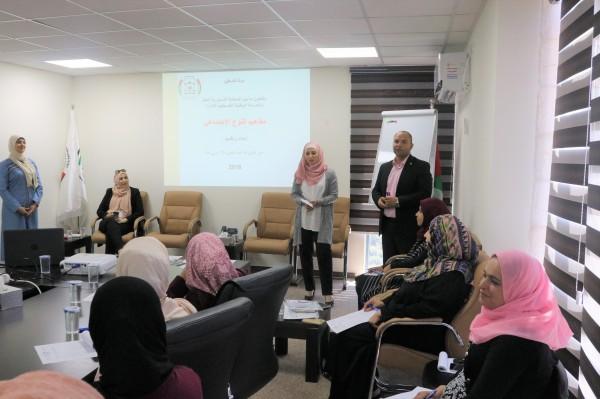 المحكمة الدستورية وشؤون المرأة تنظمان دورة تدريبية حول مفاهيم النوع الاجتماعي
