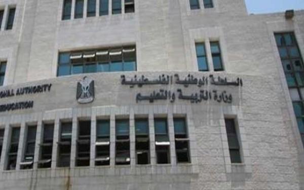 التربية: فلسطين على موعد مع كارثة في حال توقف خدمات (أونروا)