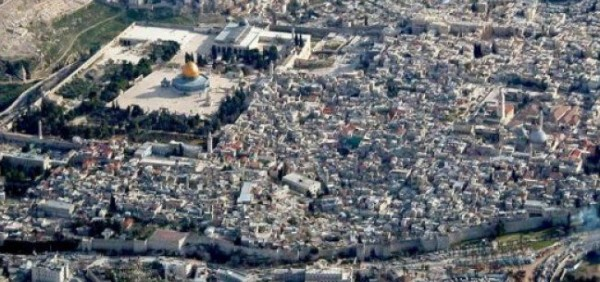 مجلس الإفتاء يحرم المشاركة أو الترشح لانتخابات بلدية الاحتلال في القدس