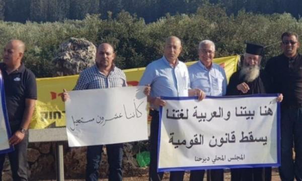 """فلسطينيو الداخل يتظاهرون رفضا لـ""""قانون القومية"""""""
