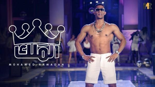 """محمد رمضان يستفز جمهوره بـ""""أنا الملك"""".. والإبراشي: """"هيدعي النبوة المرة الجاية"""""""