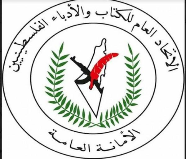 الاتحاد العام للكتّاب الفلسطينيين: محمود درويش اسم من أسماء فلسطين الخالدة