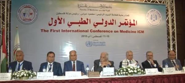 فيديو: جامعة الأزهر تفتتح المؤتمر الدولي الطبي الأول