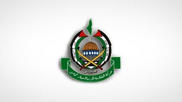 """حماس: مقاطعة """"الديمقراطية"""" للمجلس المركزي خطوة في الاتجاه الصحيح"""