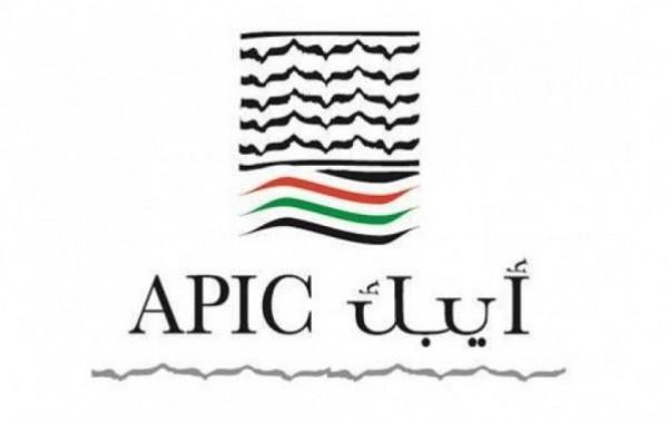 الشركة العربية الفلسطينية للاستثمار(أيبك) تحقق صافي أرباح بقيمة 8 مليون دولار